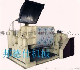 100L小型实验捏合机 新工艺颜料实验设备