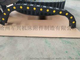 供应30*38桥式塑料拖链封闭式拖链穿线拖链