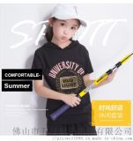 佛山市五月城堡服饰有限公司夏季时尚女童套装