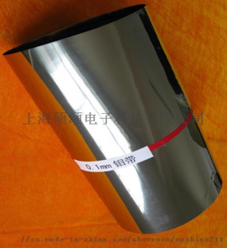 磁控溅射钼靶材 钼颗粒 钼丝 钼棒 钼产品