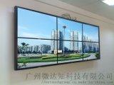 55寸LCD液晶拼接屏 拼縫3.5mm顯示器