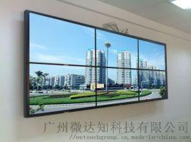 55寸LCD液晶拼接屏 拼缝3.5mm显示器