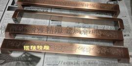 精致装饰中式仿古铜不锈钢拉手