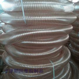 大口径吸尘风管内径275mm聚氨酯伸缩风管