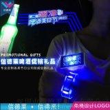 啤酒节音乐节发光手环 年会演唱会助威LED手腕带