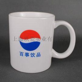 定制陶瓷广告杯,马克杯印刷LOGO
