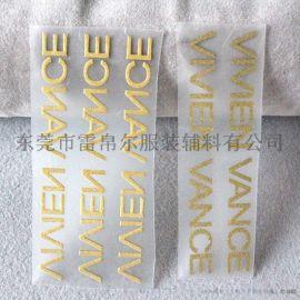 特价生产定做 转印烫标 热转印领标 不掉字