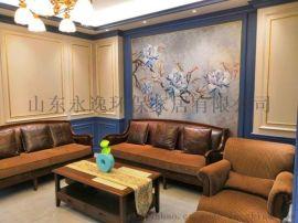 山东实心竹木纤维快装墙板护墙板吊顶pvc扣板装