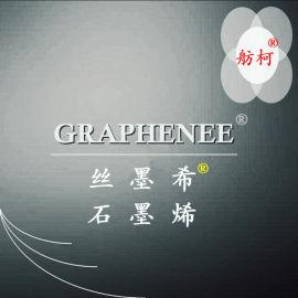 GRAPHENEE、丝墨希、石墨烯、纱线短纤维