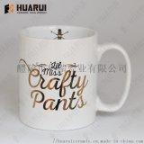 厂家定制真金logo烤花陶瓷杯大容量马克杯促销水杯