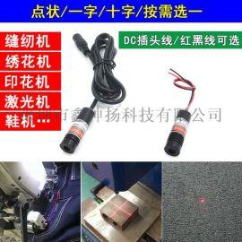 工业级红光激光器 镭射定位灯 激光模组5v供电