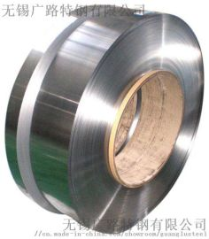 德标1.4028Mo冷轧精密不锈钢带