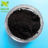 硫化钼MoS2 纳米硫化钼 微米硫化钼