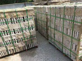 恒大黄锈石蘑菇石厂家
