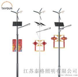 泰格LED太阳能路灯、9米路灯、单臂路灯、户外照明