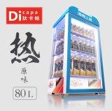 80L保溫熱飲商用小型飲料超市便利店恆溫櫃家用立式