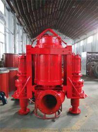 矿用渣浆泵 矿场采矿耐磨泵 泥渣泥沙输送泵