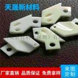 耐高温陶瓷片 陶瓷加工件耐磨氧化铝天晟新材料