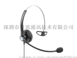 贝恩A16USB降噪耳机 单耳话务耳麦 电话耳机
