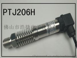 油井油压传感器,管道油压变送器