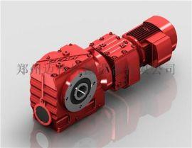 S系列斜齿轮蜗轮减速电机,蜗杆减速电机,迈传减速机