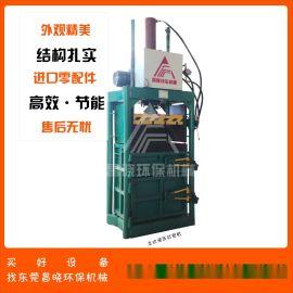 30吨立式液压打包机 小型手动立式打包机定做