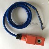 EM551090-MS防爆電磁閥線圈