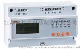 厂家直销安科瑞三相预付费电表DTSY1352