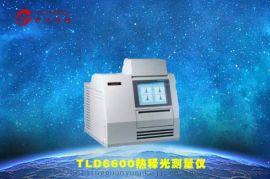 Harshaw TLD 6600热释测量仪