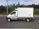 柳州五菱冷藏車小型冷藏車熱銷