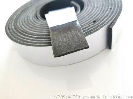 电气柜密封条/优质三元乙丙橡胶发泡自粘型密封条