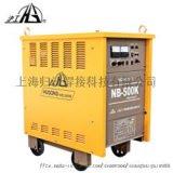 上海沪工 NB-500K 可控硅式气体保护焊机