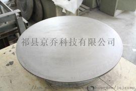 700-1电工陶瓷磨口磨盘金刚石磨盘玻璃磨盘