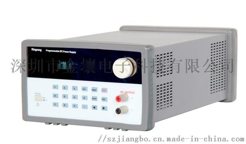 高速程式控制直流電源KR-5003