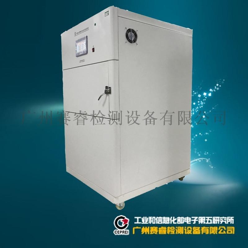 赛宝仪器|锂电池检测设备|电池抛射(燃烧)试验机