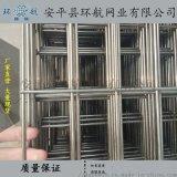 环航网业供应不锈钢电焊网厂家直销薄利多销