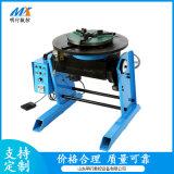 济南承载300公斤焊接变位机 自动焊接旋转台
