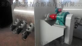 可定制犁刀混合机混合机械