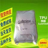 進口熱熔膠粉TPU 108A 高檔襯布材料