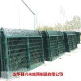 公园护栏网 热镀锌护栏网 铁丝网供应