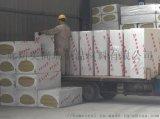 半硬質憎水玻璃棉複合板(專業做)外牆保溫岩棉板