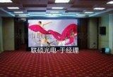 酒店P3LED全彩显示屏贴墙安装多少钱