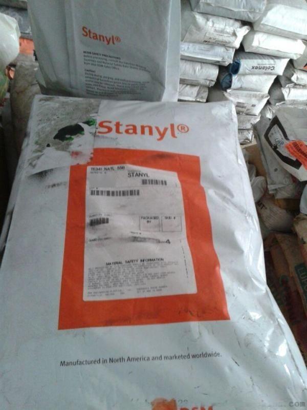 含润滑剂PA46 荷兰DSM TE341 热稳定性
