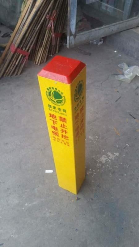 污水排口標誌樁 玻璃鋼高空指示牌 綠化標誌樁廠家