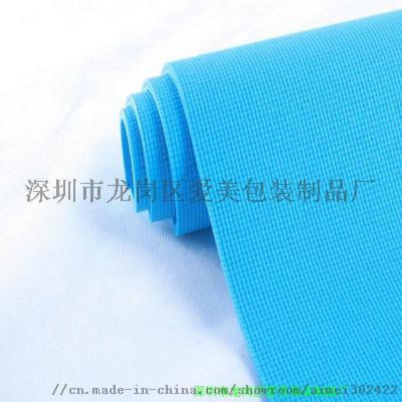 彩色eva压纹鼠标垫爬行垫瑜伽垫压纹