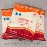 5′-呈味核苷酸二钠生产厂家价格