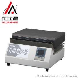 河南六工高温石墨电热板,石墨电热板厂家,石墨电热板