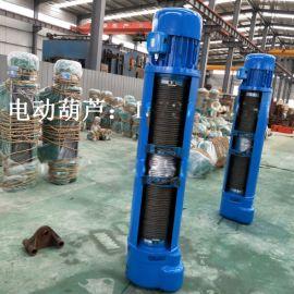 CD16吨型钢丝绳电动葫芦 生产厂家供应电动葫芦