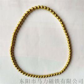 钕铁硼磁铁 金色磁性项链  首饰磁铁 强力磁铁