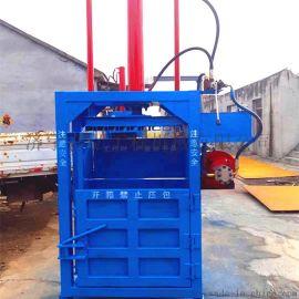 两项电液压打包机 化肥袋打包压力机 立式打包压力机